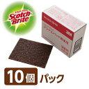 【厨房スポンジ】3M スコッチブライト グリドルパッド 高温用 (10個セット)