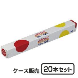 【キッチンラップ】ヒタチラップ45cm×100m巻 (1ケース20本入)