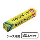 【キッチンラップ】リケンラップ30cm×100m巻 (1ケース30本入)