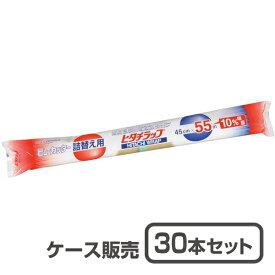 【キッチンラップ】詰め替え用ヒタチラップ45cm×55m巻 (1ケース30本入)