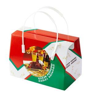 【クリスマス・お正月に】ローストチキン(特)紙箱