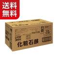 【業務用石鹸】ライオン植物物語業務用固形石鹸100g×120個入