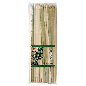 【竹串】竹平串30cm (100本入)