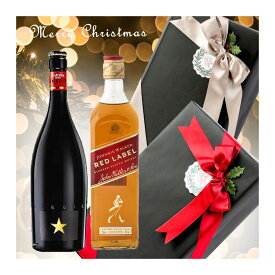 X'mas クリスマス ギフト ラッピング お酒ギフトイネディット ジョニーウォーカー レッド 2本セット 高級 ビール 金賞 ウイスキー飲み比べセット おしゃれ プレゼント #christmas133 alc