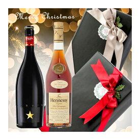 X'mas クリスマス ギフト ラッピング お酒ギフト イネディット ヘネシー VSOP 2本セット ビール 金賞 高級 ブランデー 飲み比べセット おしゃれ プレゼント #christmas151 alc