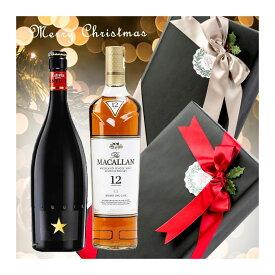 X'mas クリスマス ギフト ラッピング お酒ギフトイネディット マッカラン 12年 シェリーカスク 2本 高級 ビール 金賞 ウイスキー飲み比べセット おしゃれ プレゼント#christmas45 alc