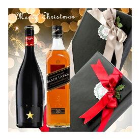 おしゃれ ラッピング 無料 お酒ギフトイネディット ジョニーウォーカー 12年 ブラック 2本セット 高級 ビール 金賞 ウイスキー 飲み比べ プレゼント バースデー 贈答品 開店祝い #christmas55 alc