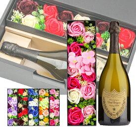 プレゼント ラッピング お酒 おしゃれ ギフトソープフラワー & ドンペリ 白 高級 シャンパン 花 シャボンフラワー ドン・ペリニョン #gift139 alc