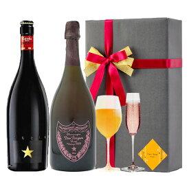 プレゼント ラッピング お酒 おしゃれ ギフトイネディット& ドンペリ ロゼ ピンク 2本セット 高級 ビール 金賞 シャンパン 飲み比べ #gift141R alc