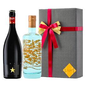 プレゼント ラッピング お酒 おしゃれ ギフトイネディット& サイレントプール ジン 2本セット 高級 ビール 金賞 飲み比べ #gift159R alc