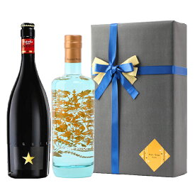 プレゼント ラッピング お酒 おしゃれ ギフトイネディット& サイレントプール ジン 2本セット 高級 ビール 金賞 飲み比べ #gift160B alc