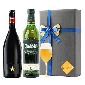 X'mas クリスマス プレゼント ラッピング おしゃれ お酒 ギフトイネディット グレンフィディック 12年 2本セット 高級 ビール 金賞 ウイスキー 飲み比べ #gift162B alc