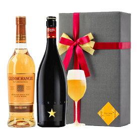 父の日 プレゼント ラッピング お酒 おしゃれ ギフトイネディット グレンモーレンジ 10年 2本セット 高級 ビール 金賞 ウイスキー 飲み比べ #gift47R alc