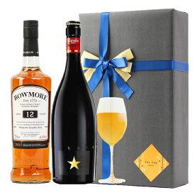 おしゃれ ラッピング 無料 お酒ギフトイネディット ボウモア 12年 2本セット 高級 ビール 金賞 ウイスキー 飲み比べ プレゼント バースデー 贈答品 開店祝い #gift48B alc