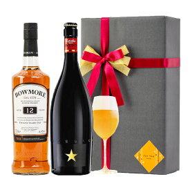 おしゃれ ラッピング 無料 お酒ギフトイネディット ボウモア 12年 2本セット 高級 ビール 金賞 ウイスキー 飲み比べ プレゼント バースデー 贈答品 開店祝い #gift49R alc