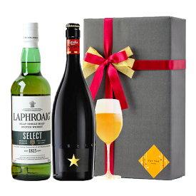 父の日 プレゼント ラッピング お酒 おしゃれ ギフトイネディット ラフロイグ セレクト 2本セット 高級 ビール 金賞 ウイスキー 飲み比べ #gift51R alc