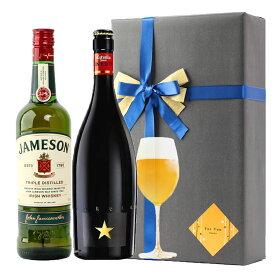 父の日 プレゼント ラッピング お酒 おしゃれ ギフトイネディット ジェムソン 2本セット 高級 ビール 金賞 ウイスキー 飲み比べ #gift52B alc