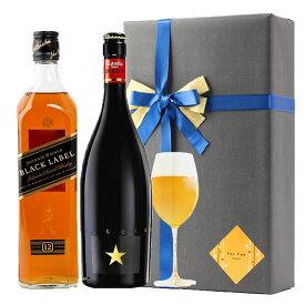 おしゃれ ラッピング 無料 お酒ギフトイネディット ジョニーウォーカー 12年 ブラック 2本セット 高級 ビール 金賞 ウイスキー 飲み比べ プレゼント バースデー 贈答品 開店祝い #gift54B alc
