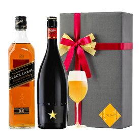 おしゃれ ラッピング 無料 お酒ギフトイネディット ジョニーウォーカー 12年 ブラック 2本セット 高級 ビール 金賞 ウイスキー 飲み比べ プレゼント バースデー 贈答品 開店祝い #gift55R alc