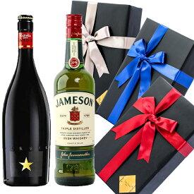 父の日 プレゼント ラッピング お酒 おしゃれ ギフトイネディット ジェムソン 2本セット 高級 ビール 金賞 ウイスキー 飲み比べ #giftw171 alc