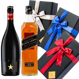 父の日 プレゼント ラッピング お酒 おしゃれ ギフトイネディット ジョニーウォーカー 12年 ブラック 2本セット 高級 ビール 金賞 ウイスキー 飲み比べ #giftw175 alc