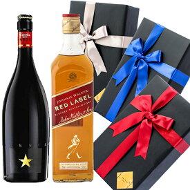 父の日 プレゼント ラッピング お酒 おしゃれ ギフトイネディット ジョニーウォーカー レッド 2本セット 高級 ビール 金賞 ウイスキー 飲み比べ #giftw188 alc