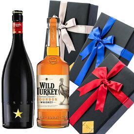 父の日 プレゼント ラッピング お酒 おしゃれ ギフトイネディット / ワイルドターキー 高級 ビール 金賞 ウイスキー #giftw197 alc