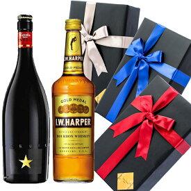 父の日 プレゼント ラッピング お酒 おしゃれ ギフトイネディット / IWハーパー 2本 高級 ビール 金賞 ウイスキー #giftw198 alc