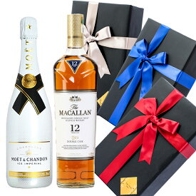 敬老の日 プレゼント ラッピング お酒 おしゃれ ギフトモエシャン アイス アンペリアル / マッカラン ダブルカスク 12年 2本セット シャンパン ウイスキー 飲み比べ #giftw301 alc