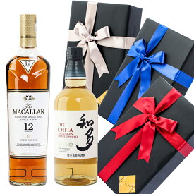 父の日 プレゼント ラッピング お酒 おしゃれ ギフトマッカラン 12年 シェーリー オーク カスク / 知多 高級 ウイスキー 2本セット ウイスキー 飲み比べ #giftw352 alc