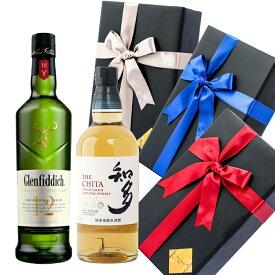 敬老の日 プレゼント ラッピング お酒 おしゃれ ギフトグレンフィディック 12年 / 知多 高級 ウイスキー 2本セット ウイスキー 飲み比べ #giftw402 alc