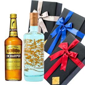 敬老の日 プレゼント ラッピング お酒 おしゃれ ギフトIWハーパー / サイレントプール ジン 2本セット ウイスキー スピリッツ 飲み比べ #giftw494 alc