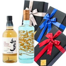 敬老の日 プレゼント ラッピング お酒 おしゃれ ギフト知多 / サイレントプール ジン 2本セット ウイスキー スピリッツ 飲み比べ #giftw512 alc