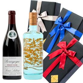 敬老の日 プレゼント ラッピング お酒 おしゃれ ギフトルイ ラトゥール ブルゴーニュ ピノノワール / サイレントプール ジン 2本セット ワイン スピリッツ 飲み比べ赤ワイン #giftw526 alc