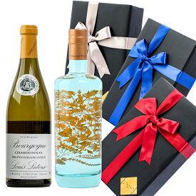 敬老の日 プレゼント ラッピング お酒 おしゃれ ギフトルイ ラトゥール ブルゴーニュ シャルドネ / サイレントプール ジン 2本セット ワイン スピリッツ 飲み比べ白ワイン #giftw527 alc