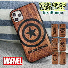 MARVEL iphone ケース 木目 iPhone11 iPhoneSE(第2世代) iphone11pro ケース iPhone11ProMax マーベル marbel 背面 カード収納 ミラー 【送料無料】 iPhonexr iPhone8 ケース iPhone7Plus ケース iphonese iphone8plus iphonexs