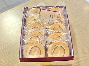 【 バターロールケーキ 】10個 ロールケーキ 個包装 お取り寄せ 送料無料