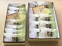 【 白鳳城下 】10個入 ミルク餡 饅頭 個包装 お取り寄せ 送料無料