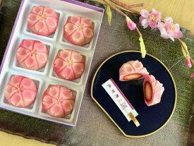 【 上生菓子 いちご桜 】6個入 苺 練り切り お取り寄せ 個包装 送料無料