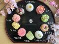 【40代女性】和菓子好きな女性に贈るお中元のおすすめは?
