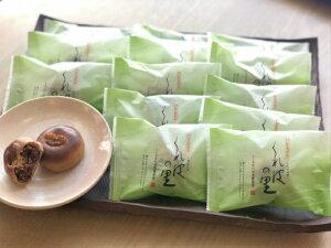 【 くれはの里 】10個入 クルミ 粒あん 饅頭 個包装 お取り寄せ 送料無料