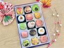 【 正月 】15個入 高級 上生菓子 練り切り 個包装 送料無料