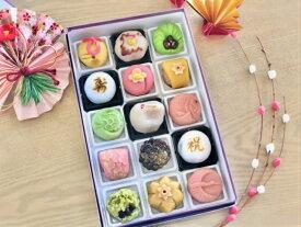 【 お祝 】15個入 高級 上生菓子 練り切り お取り寄せ 個包装 送料無料