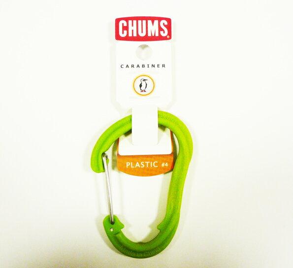 CHUMS(チャムス)プラスチックカラビナ・グリーン Lサイズ【smtb-TD】