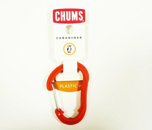 CHUMS(チャムス)プラスチックカラビナ・オレンジ Mサイズ【smtb-TD】