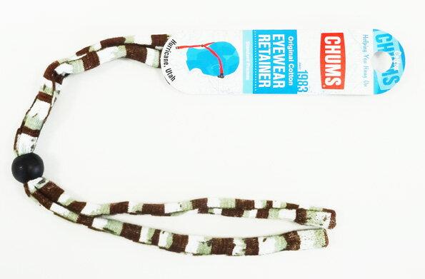 CHUMS(チャムス)メガネ・サングラス専用ストラップ・チェーン COTTON ORIGINAL Fish Mix 10【smtb-TD】