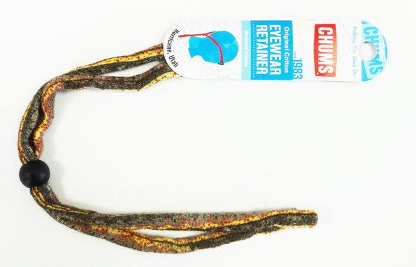 CHUMS(チャムス)メガネ・サングラス専用ストラップ・チェーン COTTON ORIGINAL Fish Mix 2【smtb-TD】