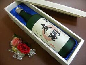 【誕生日・敬老の日の贈り物に】【送料無料】≪桐箱入名入れ酒≫『龍力』米のささやき大吟醸(720ml)【P25Jun15】