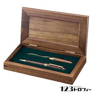 ボールペン・ペーパーナイフセット D88-06 ★高さmm