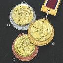 マイティメダル MY-9990★直径70mm《27×35》